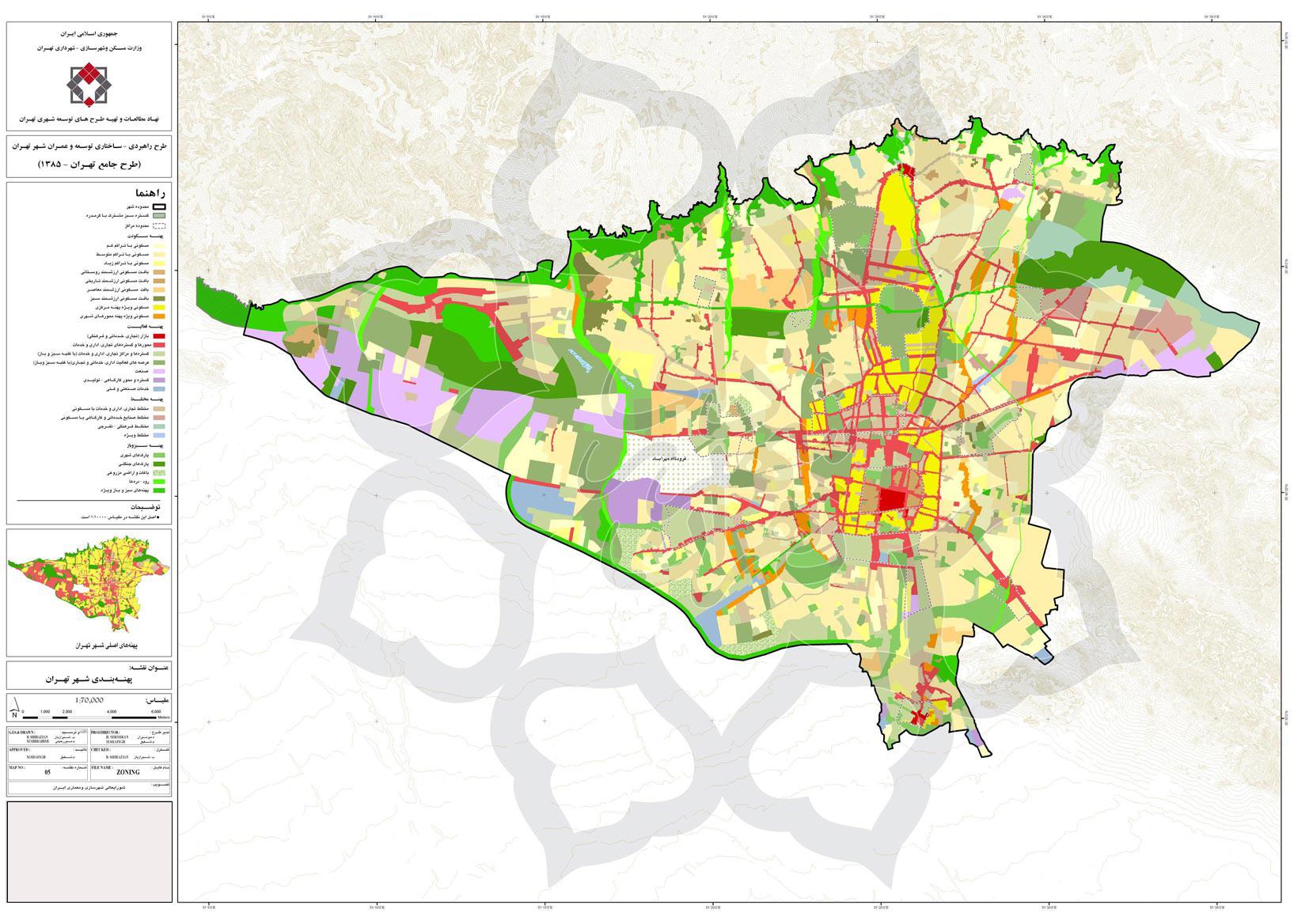 نقشه پهنه بندی تهران