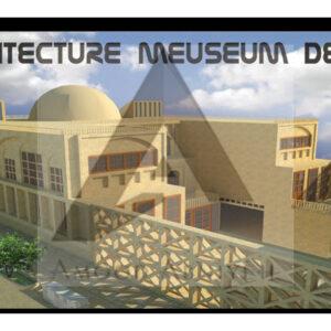 پروژه طراحی موزه معماری